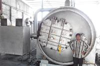 10 TON PLANT RUNNING SUCCESSFULLY IN A.P.